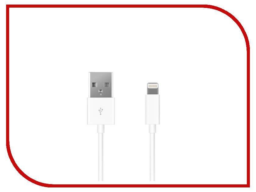 Аксессуар Prime Line USB - 8pin 2m White PRL-7205 prime line usb miniusb