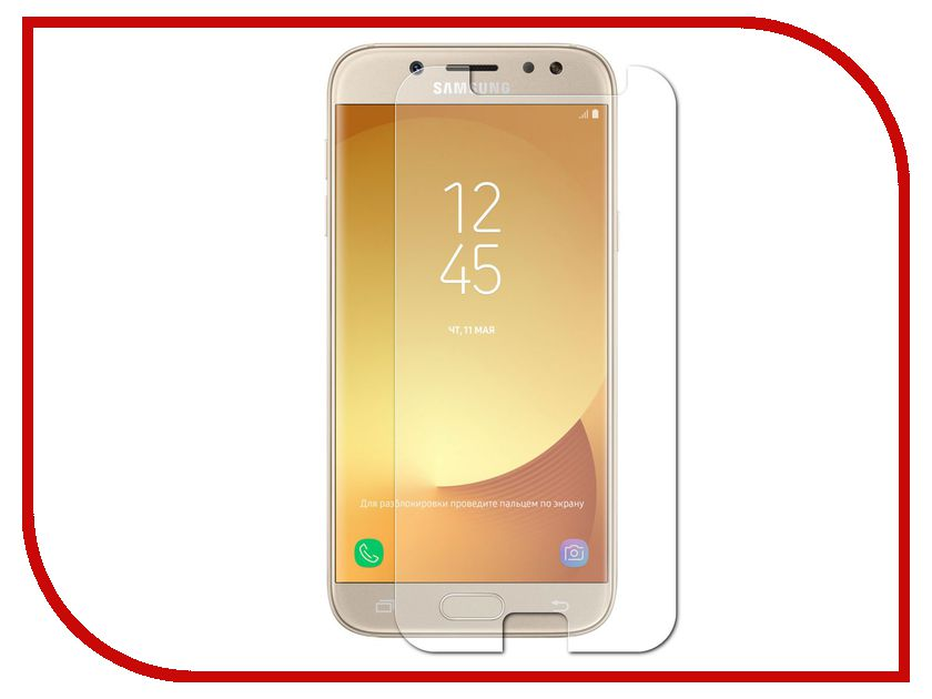 Аксессуар Защитная плёнка для Samsung Galaxy J5 2017 J530 Monsterskin Super Impact Proof Matte аксессуар защитная плёнка samsung galaxy s8 plus monsterskin super impact proof 360 matte