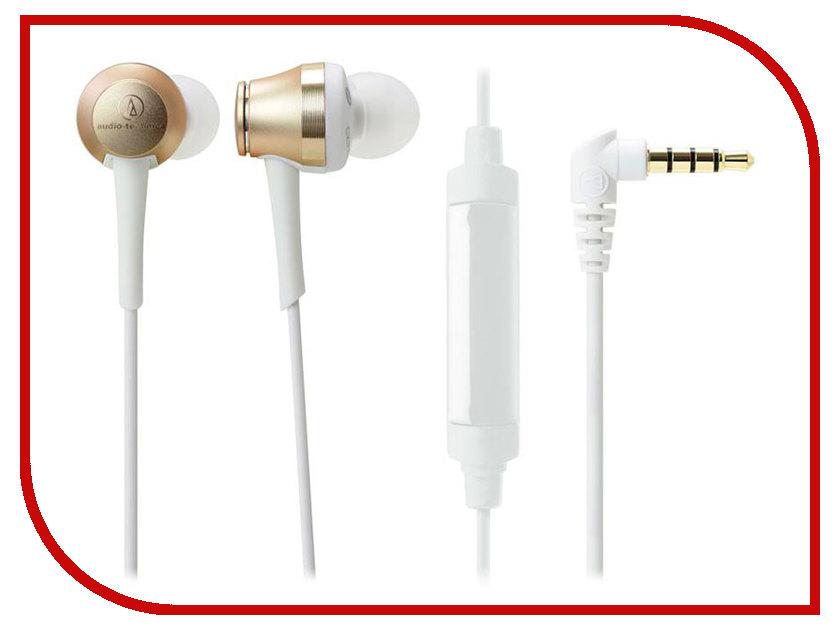 Гарнитура Audio-Technica ATH-CKR70ISCG audio technica ath ls50is 15119537 внутриканальные наушники red