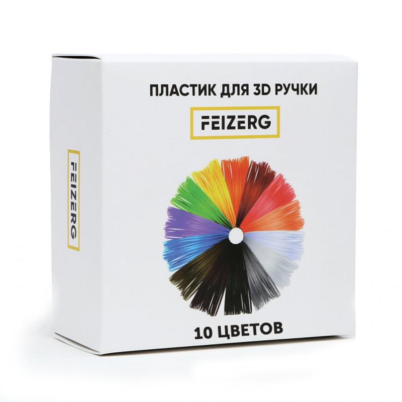 Аксессуар Feizerg PLA-пластик 1.75mm 10 цветов PL10
