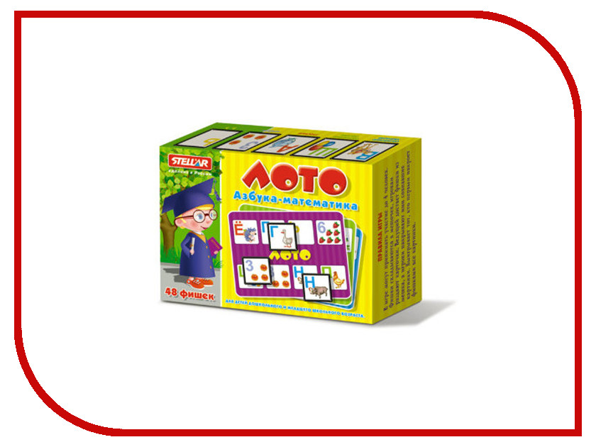 Настольная игра Stellar Лото азбука-математика 00902