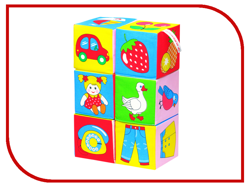 игрушка Мякиши Кубики 001 armte 001