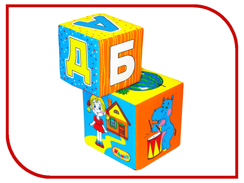 Игрушка Мякиши АБВГДЕйка 170 игрушка книжка мякиши кошки мышки