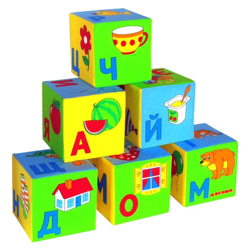 Кубики Мякиши Азбука в картинках 207 цена и фото