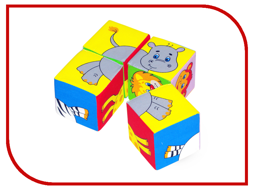 Кубики Мякиши Животные 2 236 кубики мякиши животные 2 236