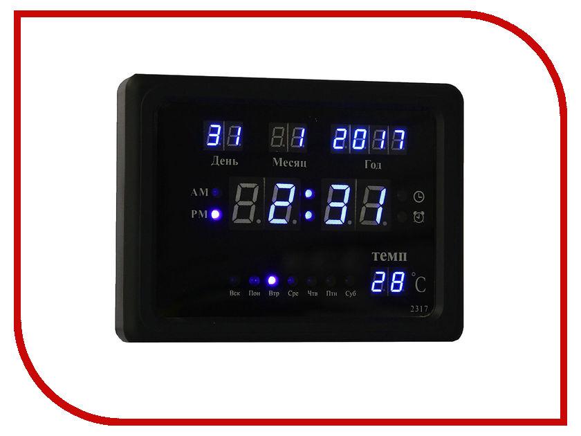 Часы СИМА-ЛЕНД 1418797 часы сима ленд военное судно 1031101