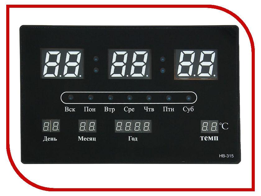 Часы СИМА-ЛЕНД 1418799 лампа сима ленд карин 60 диодов 1263690