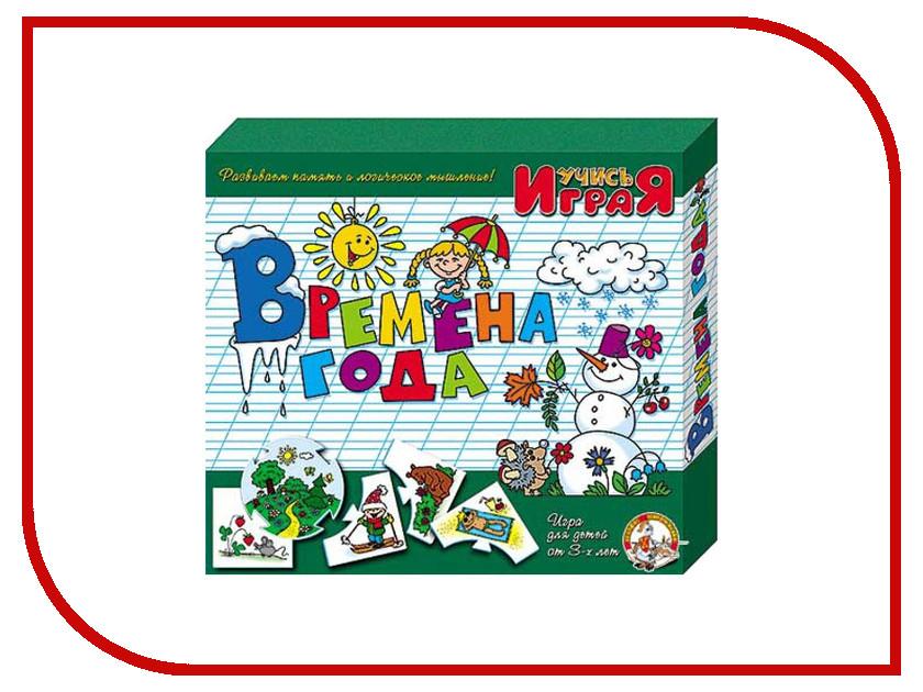 Настольная игра Десятое Королевство Времена года 00046 рыжий кот настольная игра времена года