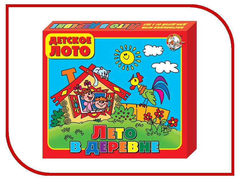 Настольная игра Десятое Королевство Лото Лето в деревне 00080