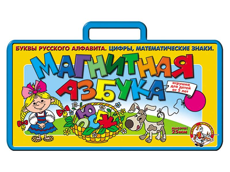Магнитная азбука в чемодане Десятое Королевство 00807