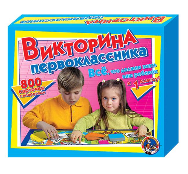 Настольная игра Десятое Королевство Викторина Первокласнику 00153