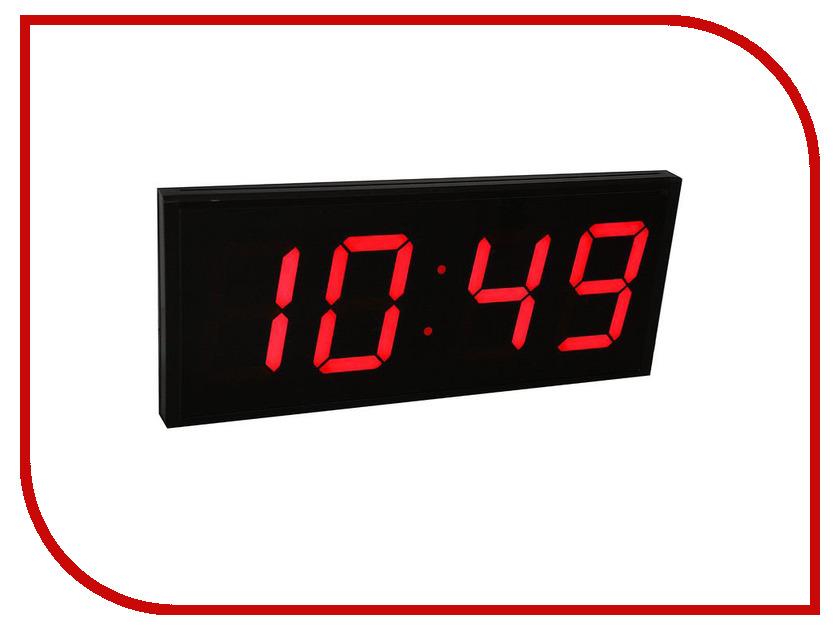 Часы СИМА-ЛЕНД 1716981