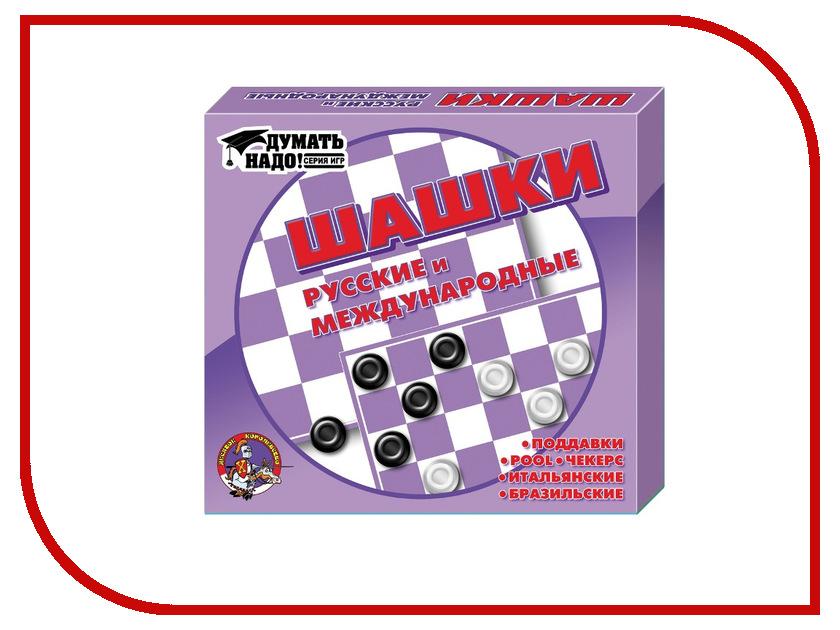Игра Десятое Королевство Шашки 00105 настольная игра десятое королевство 00105 шашки шашки малые