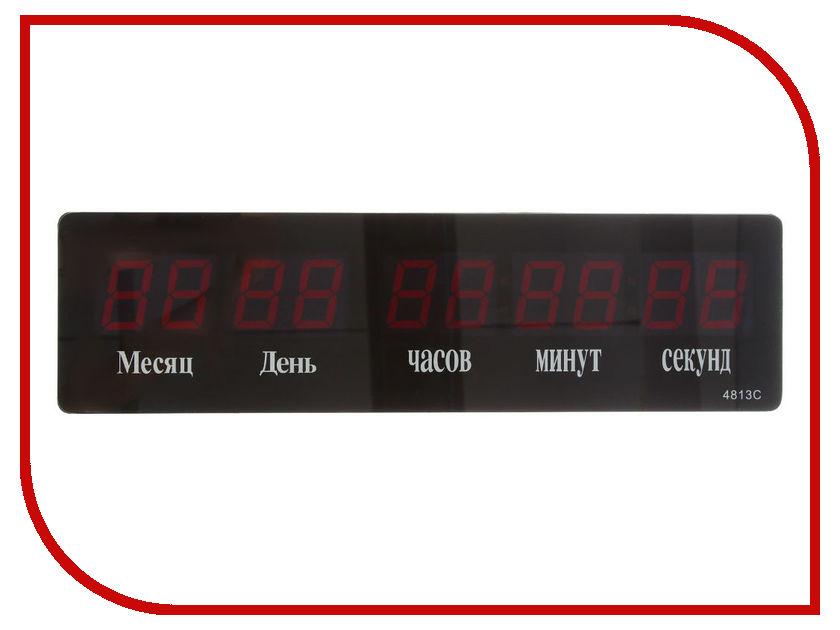 Часы СИМА-ЛЕНД 2316591 сима ленд книги детские