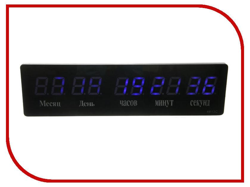 Часы СИМА-ЛЕНД 2316592