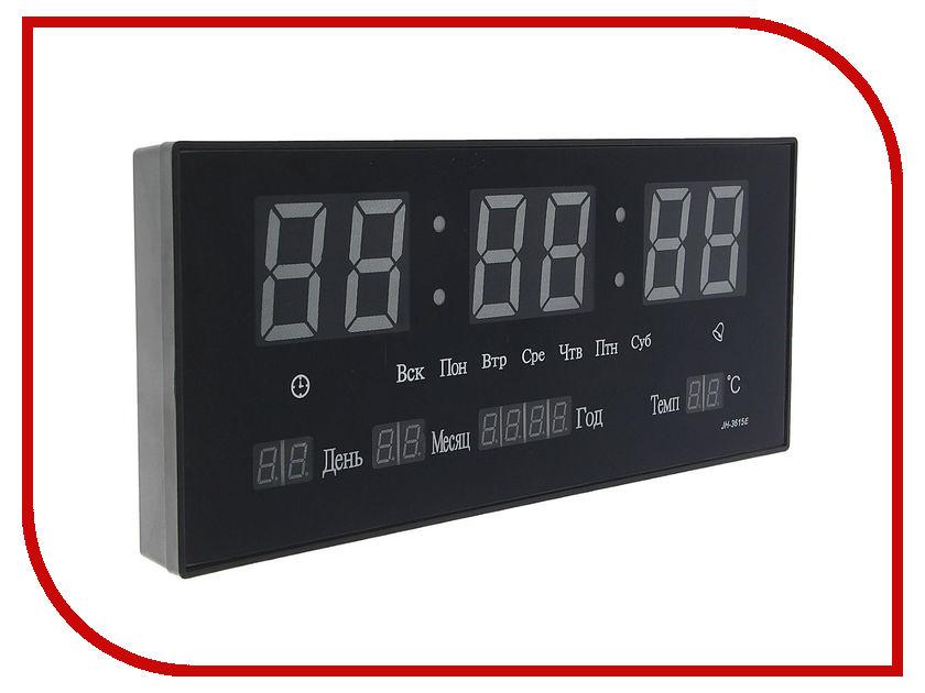 Часы СИМА-ЛЕНД 474807 шкатулка сима ленд сейф книга деньги рождают деньги 472314