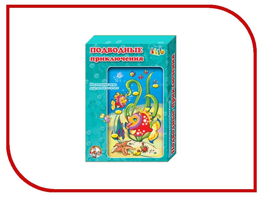 Настольная игра Десятое Королевство Подводные приключения 01020