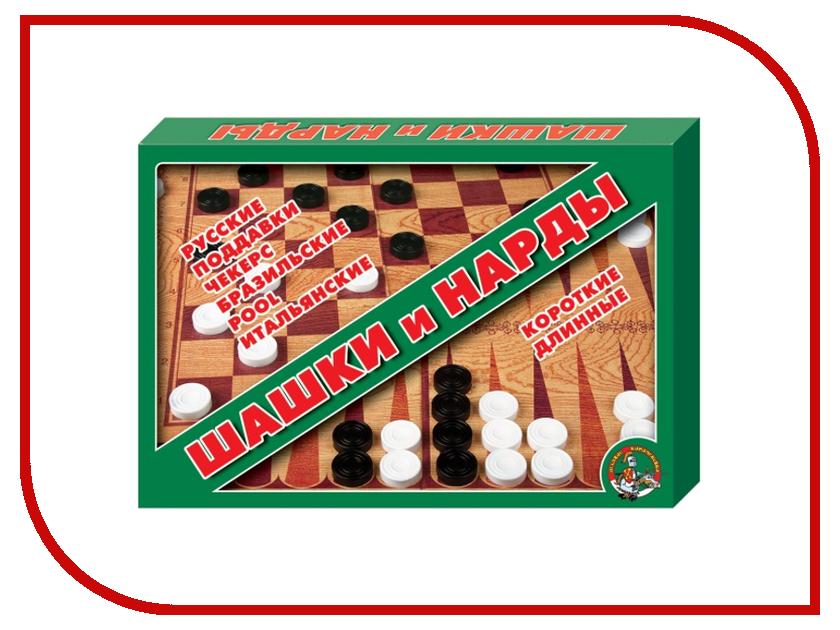 Настольная игра Десятое Королевство Шашки-нарды 01069 десятое королевство калейдоскоп