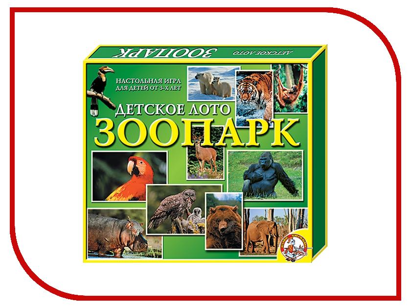 Настольная игра Десятое Королевство Лото Зоопарк 00083