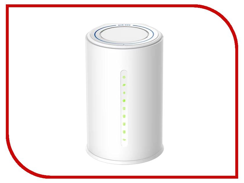 Wi-Fi роутер D-link DIR-620/GA
