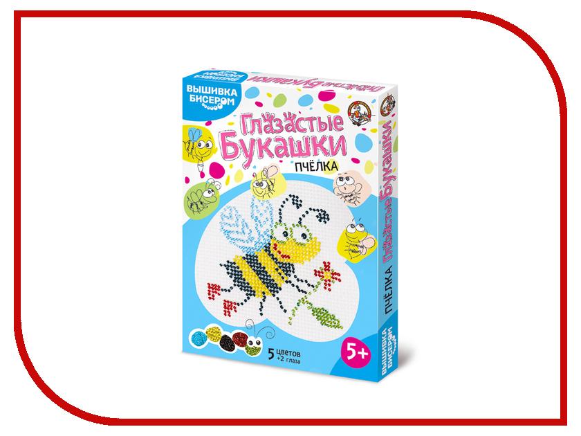 Набор для творчества Десятое Королевство Пчёлка 01462