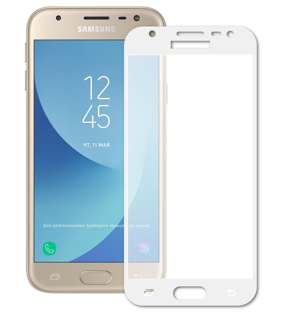 Аксессуар Защитное стекло Pero для Samsung Galaxy J3 2016 2.5D White PRMG-GJ316W