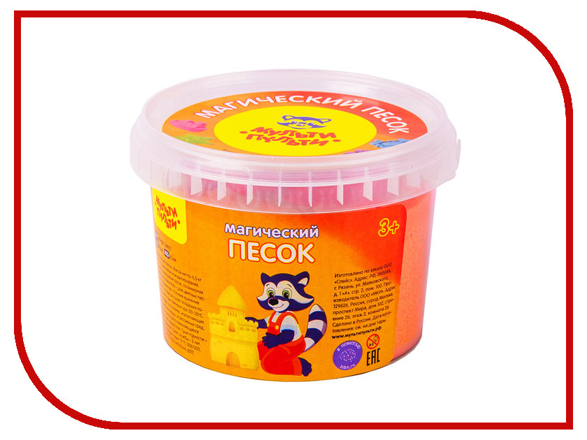 Набор для лепки Мульти-Пульти ПС_16782 Orange 500g 253671 набор для лепки фантазер глина голубая 217011