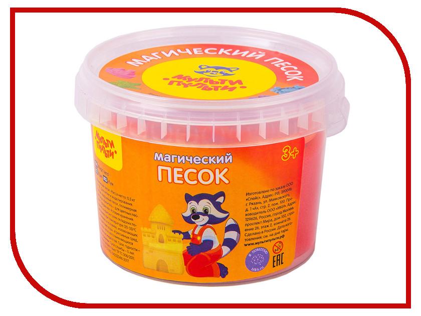 Набор для лепки Мульти-Пульти ПС_16784 Red 500g 253673 набор для лепки фантазер глина голубая 217011