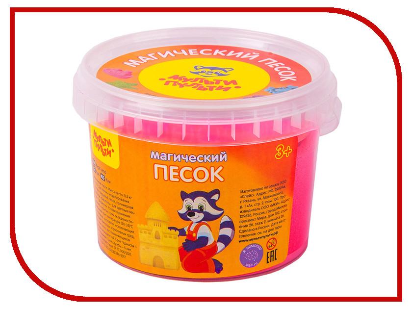 Набор для лепки Мульти-Пульти ПС_16783 Pink 500g 253672 набор для лепки фантазер глина голубая 217011