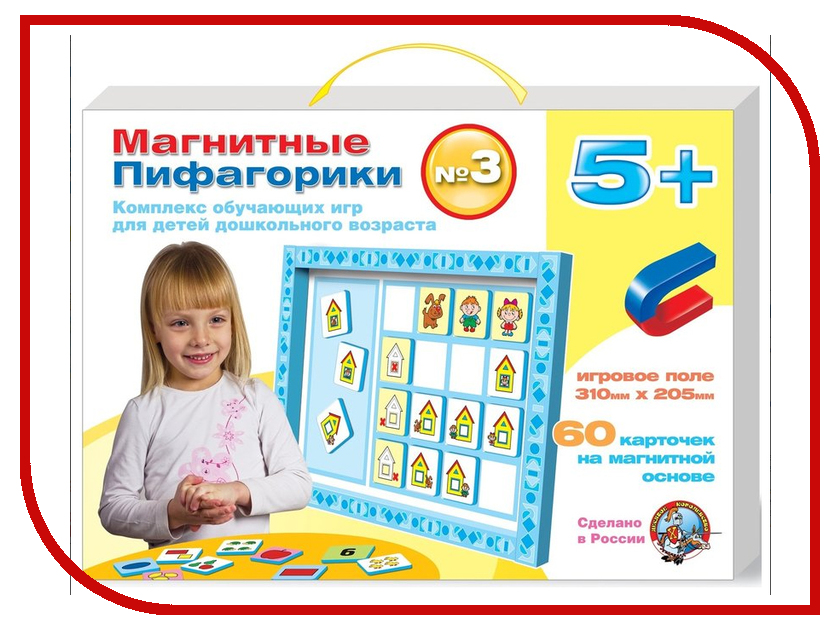 Настольная игра Десятое Королевство Пифагорики №3 01498 игра десятое королевство магнитная азбука большая 00859