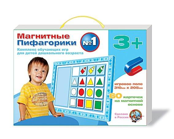 Настольная игра Десятое Королевство Пифагорики №1 01496 развивающие и обучающие десятое королевство магнитные пифагорики n1