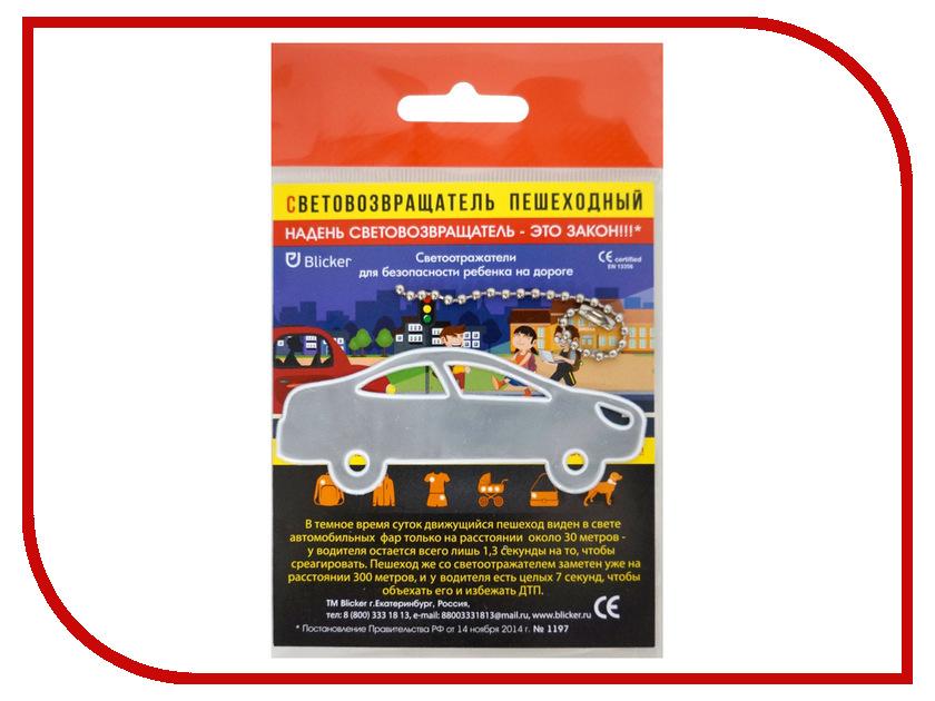 Светоотражатель Blicker Авто PPB-PVH005 White 110x20mm 253606 светоотражатель для авто тимсон