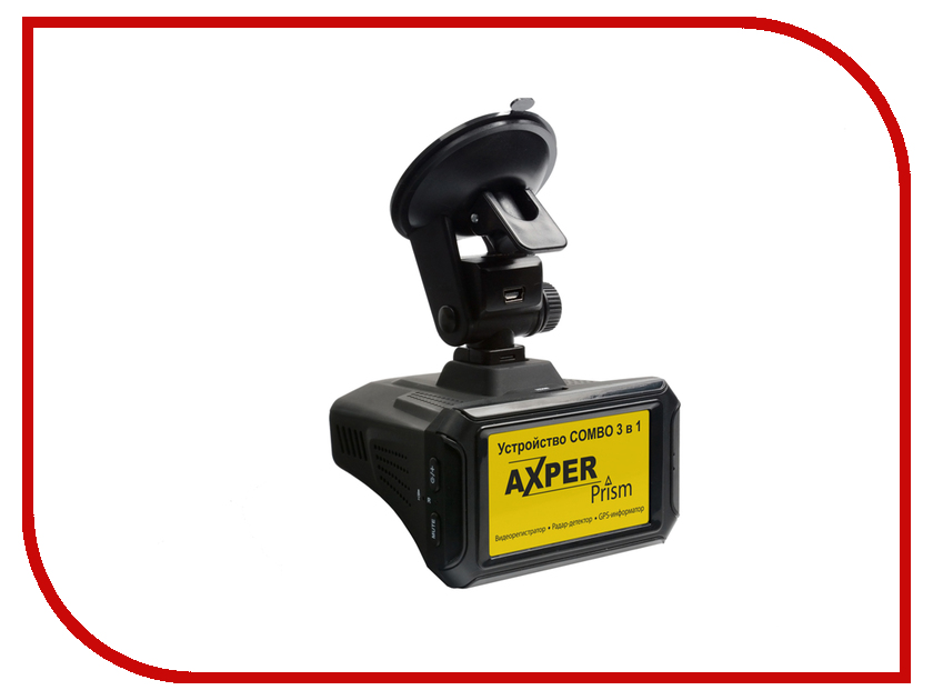 Видеорегистратор Axper Combo Prism Pro japan iwata ura dps 90 e dps 120 b sealing ring 21 22 number spare parts rubber apron