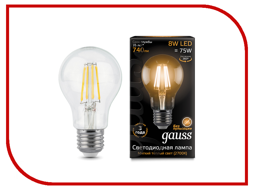 Лампочка Gauss LED Filament E27 A60 8W 2700K 102802108 gauss лампа светодиодная gauss led filament a60 e27 8w 4100к 1 10 40 102802208