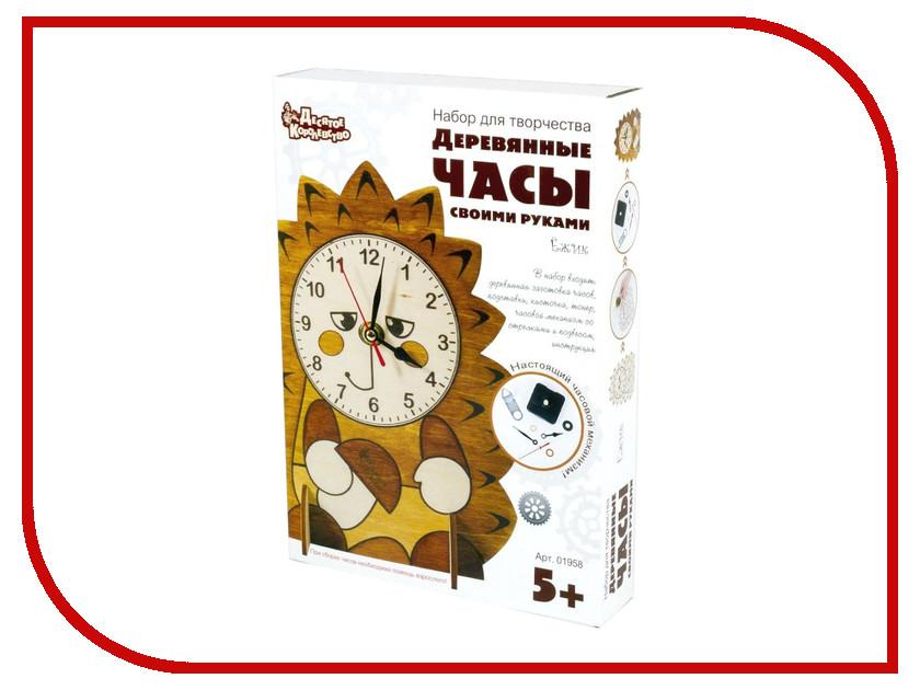 Набор Десятое Королевство Деревянные часы Ёжик 01958