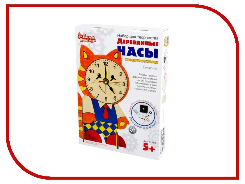 Набор Десятое Королевство Деревянные часы с красками Котенок 01963 десятое королевство развивающий набор я читаю я считаю