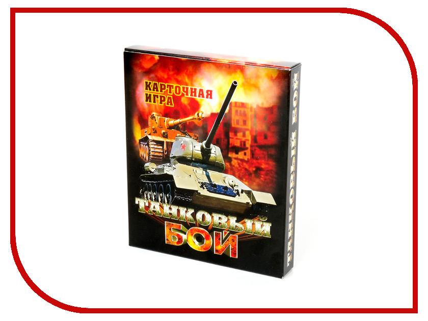 Настольная игра Десятое Королевство Танковый бой карточная 01936
