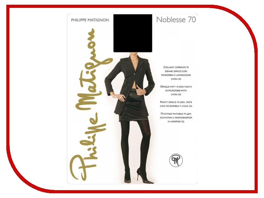 Колготки Philippe Matignon Noblesse размер 2 плотность 70 Nero philippe matignon колготки miro 15 cappuccio