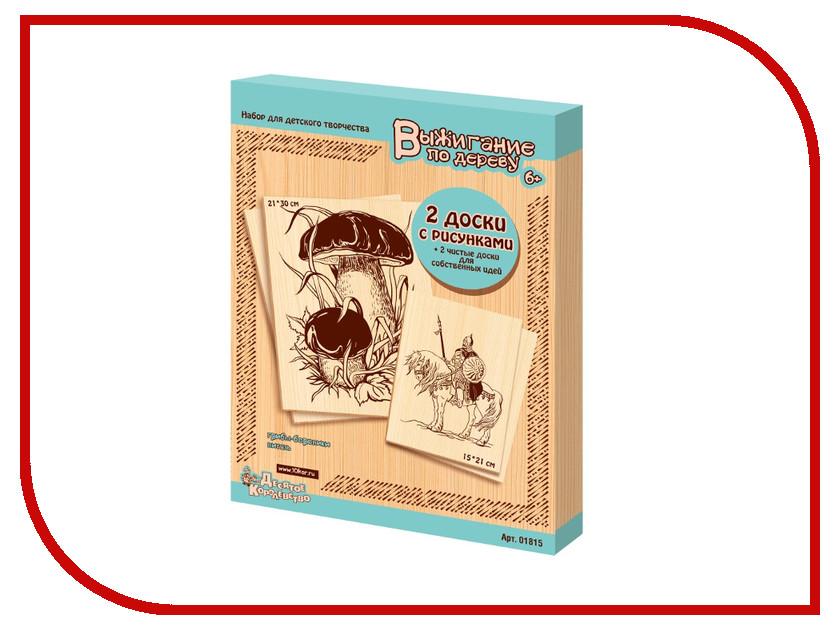 Аксессуар Десятое Королевство Грибы-боровики/Витязь 4шт 01815 доски для выжигания