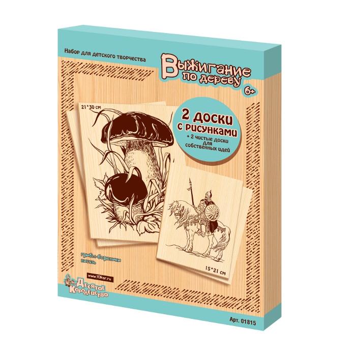 Аксессуар Доска для выжигания Десятое Королевство Грибы-боровики/Витязь 4шт 01815
