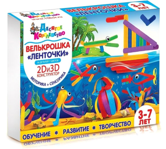 Набор для творчества Десятое Королевство Велькрошка Ленточки 01890