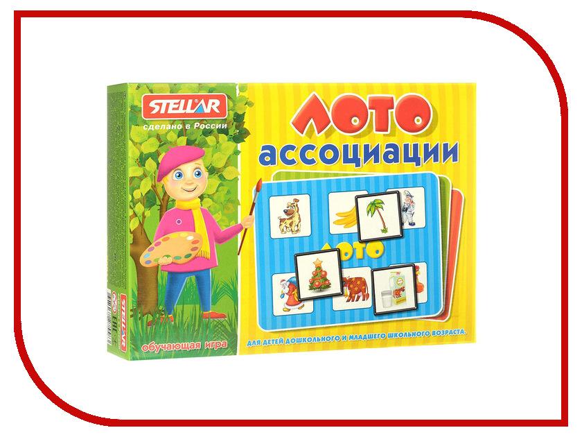 Настольная игра Stellar Лото Ассоциации 00911