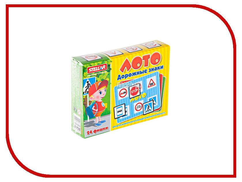 настольная игра лото для детей дорожные знаки 01456 Настольная игра Stellar Лото Дорожные знаки 00914