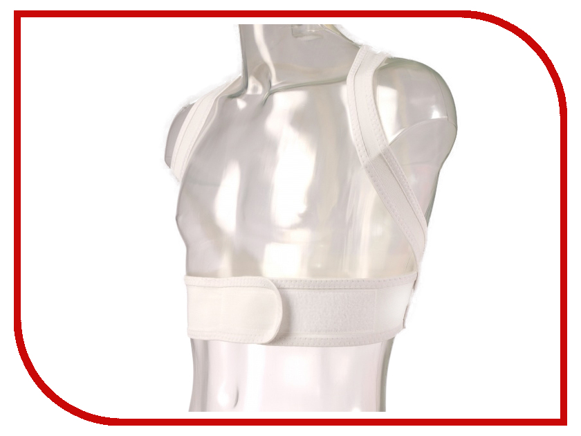 Ортопедическое изделие Fosta F 4608 S-M р.170-180 - реклинатор ортопедический