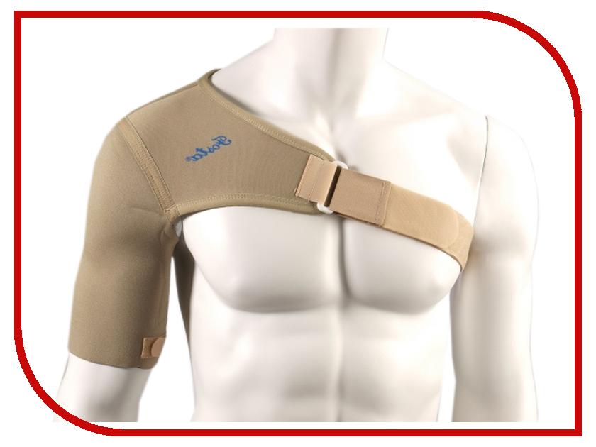 Ортопедическое изделие Fosta F 3601 S - фиксатор плечевого пояса правосторонний