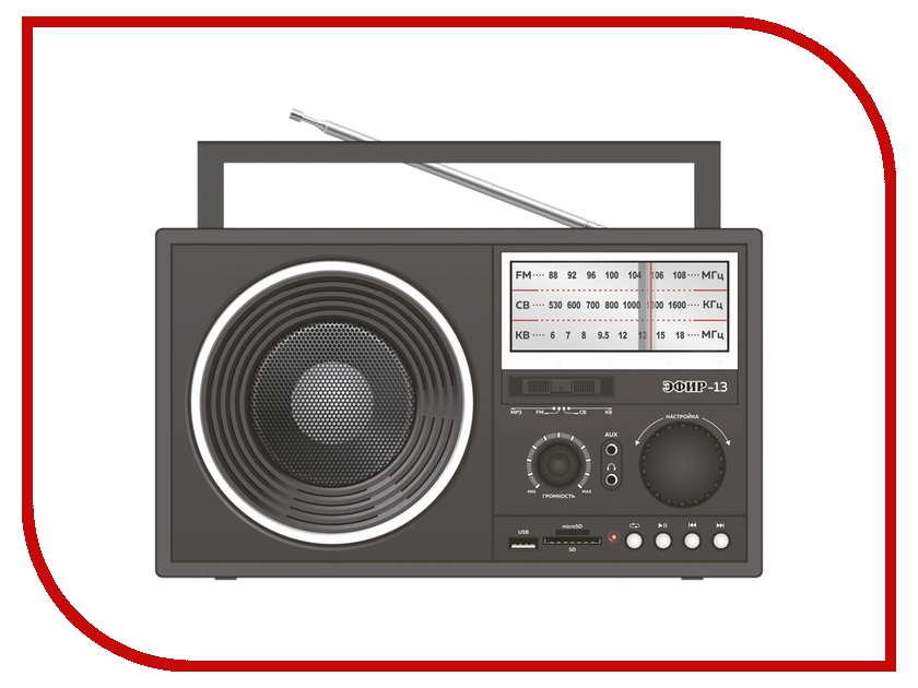 Радиоприемник Сигнал electronics Эфир-13 зарядное устройство сигнал electronics delta 3 12v 2500ma etl 3122500