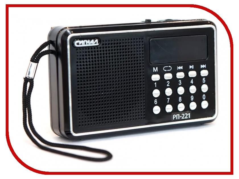 Здесь можно купить РП-221  Радиоприемник Сигнал electronics РП-221