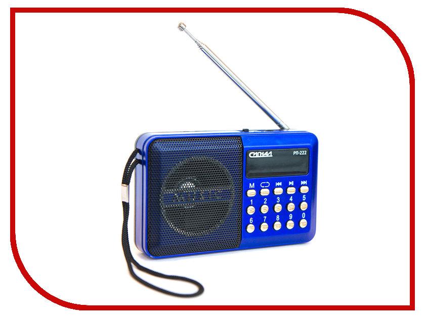 Радиоприемник Сигнал electronics РП-222 сухой паек спецпит рп аварийный