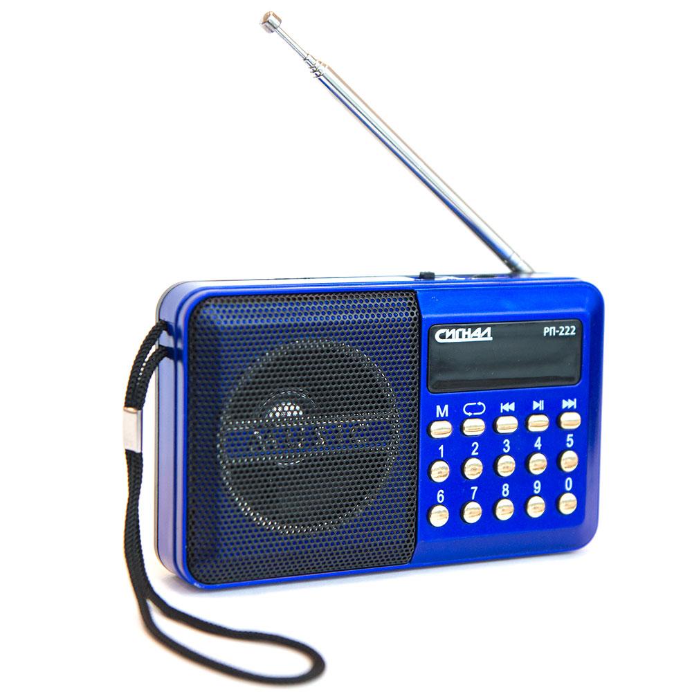 Радиоприемник Сигнал electronics РП-222 цены