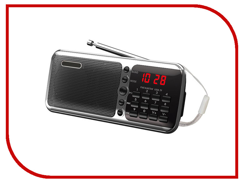 где купить Радиоприемник Сигнал electronics РП-226 дешево